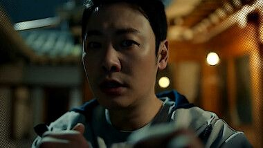 Trailer 2: Inspector especial de trabajo, Sr. Jo