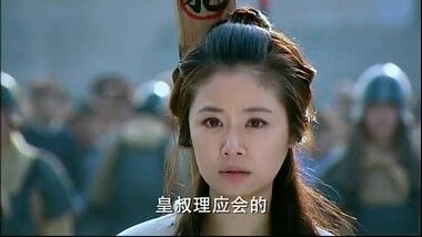 The Glamorous Imperial Concubine Episode 1