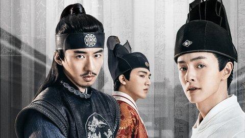 Le détective de la dynastie Ming