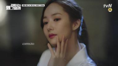 Character Teaser - Mi So: Qué le ocurre a la secretaria Kim