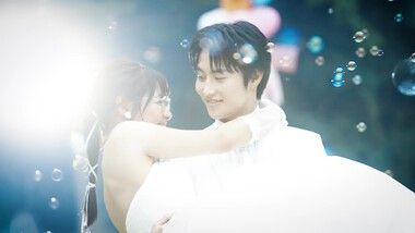 Trailer 1: You Are My Destiny (JP)