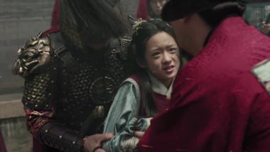 Ming Dynasty Episode 1