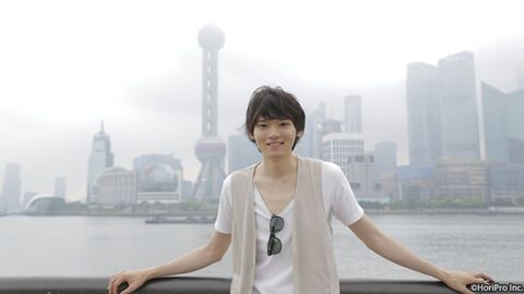 The First Step - Furukawa Yuki in Shanghai -