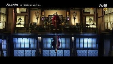 Character Teaser: Ha Seon & Lee Heon: The Crowned Clown
