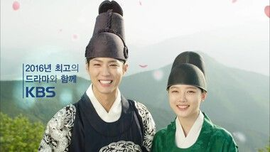 Shoutout: Love in the Moonlight