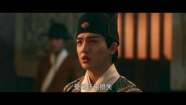 Trailer 3: The Sleuth of the Ming Dynasty