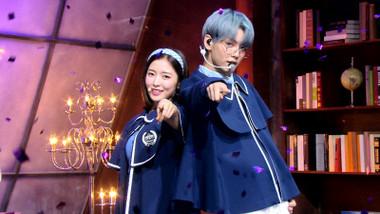 Music Bank K-Chart Episode 1038