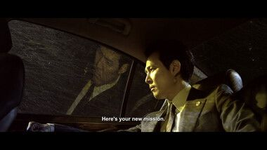 Trailer: New World