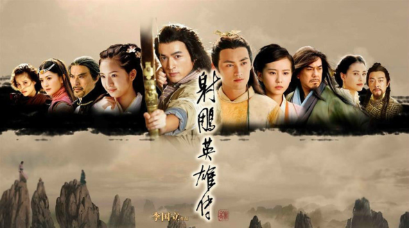 Legend Of Condor Heroes Watch Full Episodes Free Mainland