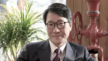 Jun Jin Gi