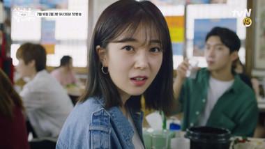 Character Teaser: Ji Woo: Let's Eat 3